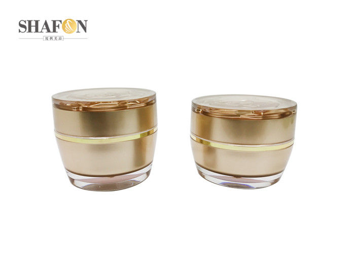 Brown Acrylic Jars For Cosmetics , High Grade Small Makeup Containers